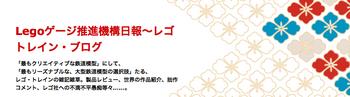 スクリーンショット(2012-11-01 18.46.53).png